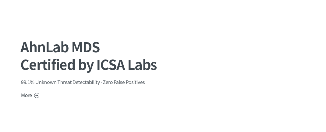 AhnLab MDS Certified by ICSA Labs